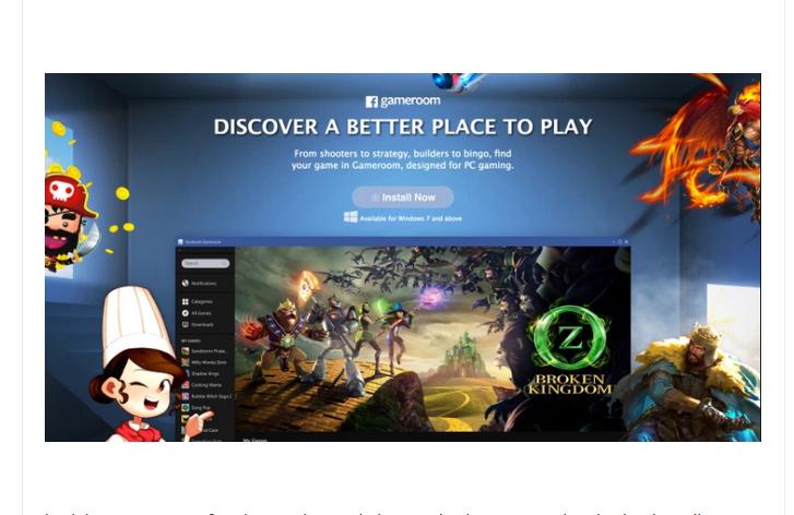 fb Gameroom App