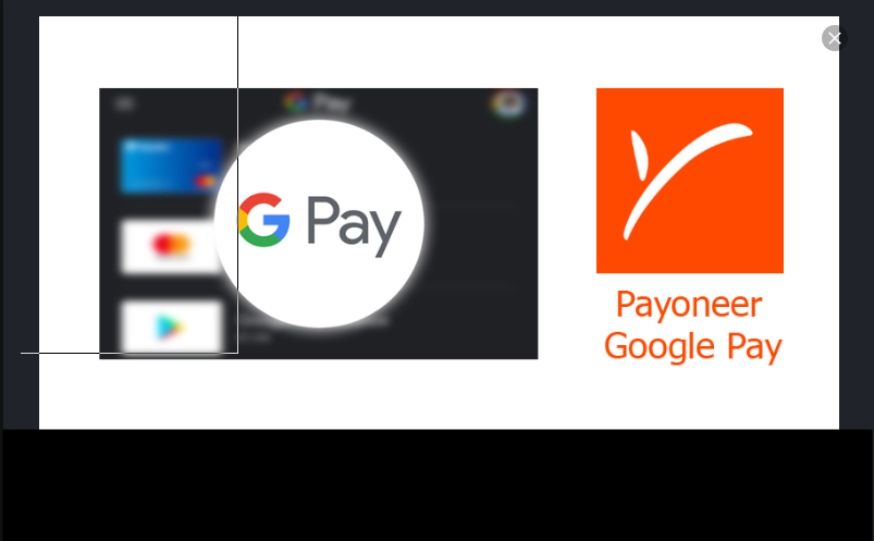 Payoneer Google Pay