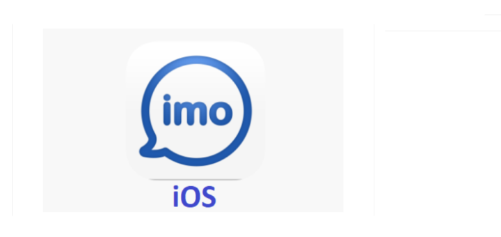 Download imo App on iOS