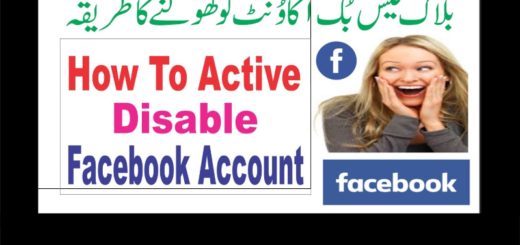 How Do I Open My Disabled Facebook Account