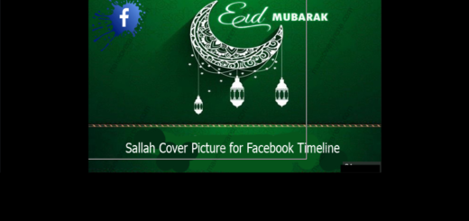 Facebook Eid El Kabir Cover Photo