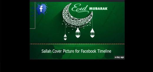 Download Id el Kabir Cover Photo