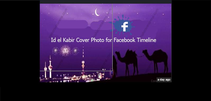 FB Id el Kabir Cover Photos