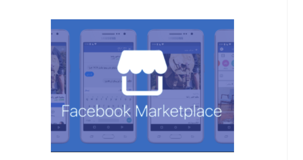 Facebook Marketplace in Countries