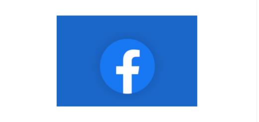 Facebook An Update