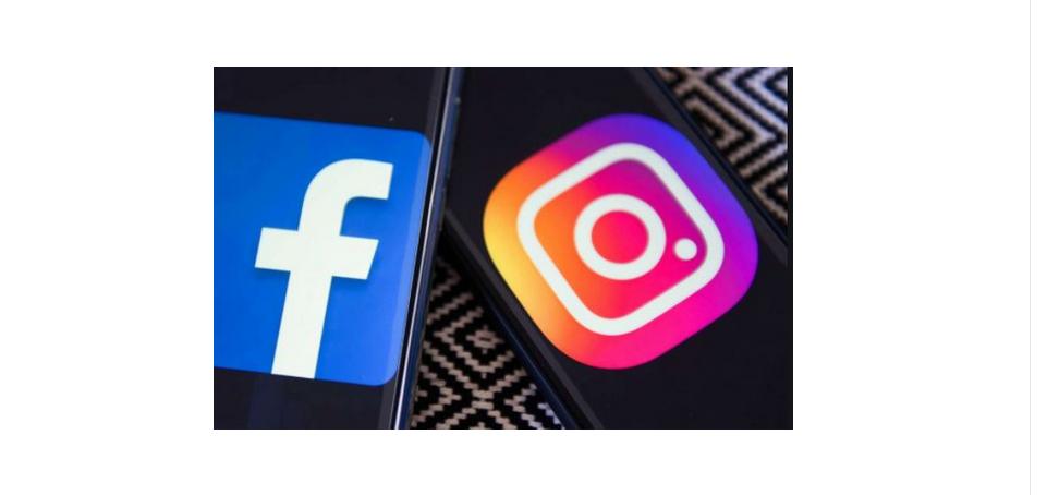 Facebook To Viewing Instagram Stories