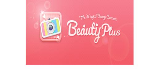 Download BeautyPlus Latest Version