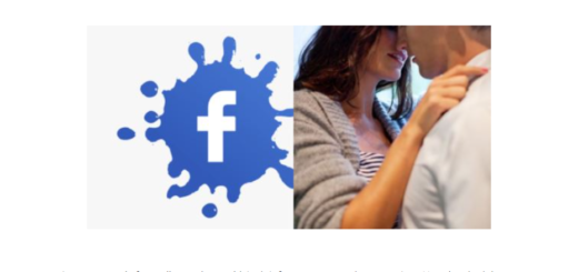 Facebook Hook Up Dating App